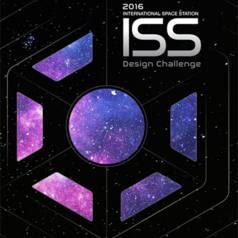 3D-printwedstrijd voor (en in) het internationale ruimtestation ISS
